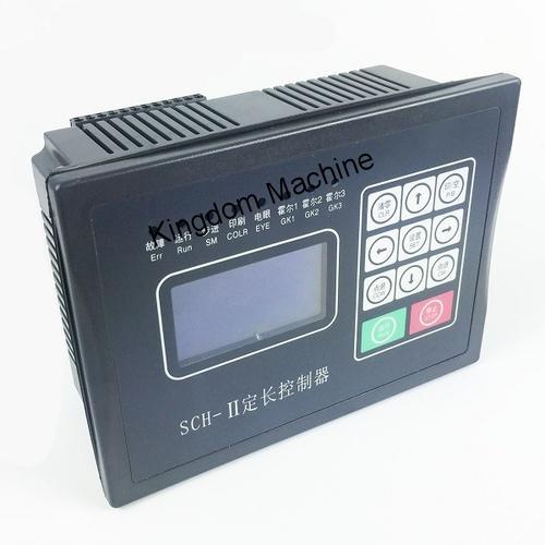 SCH-II Contrôle de la position de l'ordinateur
