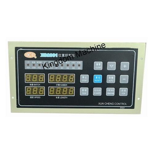 Xuncheng Length Control Ordinateur XC2001 pour machine à sacs en plastique