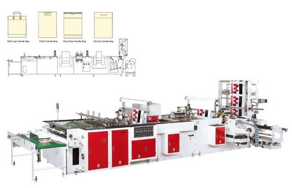 Полноавтоматический компьютер-контрольный и многофункциональный мешкоизготовитель для мешков пэтч и