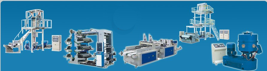 ABOUT US - Manufacturer Sale Supply Flexographic Printing Machine
